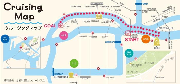 Osaka Cruising Map